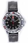 Часы Командирские танковые войска Восток м. 2414А