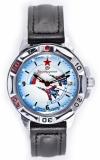 """Часы Командирские """"ВВС"""" Восток м. 2414А"""