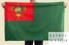 Флаг пограничный КГБ СССР на сетке 70х105