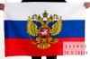 Флаг России с гербом 70х105