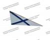 Флаг на берет ВМФ (Андреевский флаг)