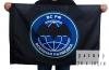 Флаг Военная Разведка ВС РФ 70х105