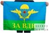 """Флаг """"За ВДВ"""" СССР 70х105"""