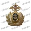 Кокарда металлическая ВМФ РФ офицерская