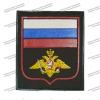 Шеврон ОВ Российской армии Орёл+флаг
