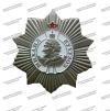 Орден Михаил Кутузов II степени