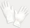Перчатки белые парадные / для официантов с цвикелем
