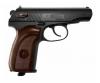 Пистолет пневматический SMERSH мод. Н1 калибр 4,5 мм