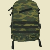 Рюкзак тактический TRAFFIC 45л, мод. 26