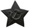 Звезда металлическая СА защитная (23 мм) черная