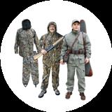 Одежда для охоты, рыбалки и туризма
