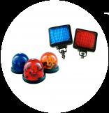 Мегафоны, световое звуковое и сигнальное оборудование