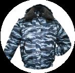 Зимняя форма для Военных и Полиции