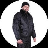 Куртки охранников