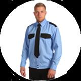 Рубашки для охранников