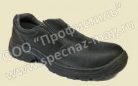 Туфли МАСТЕР рабочие с метал. подноском