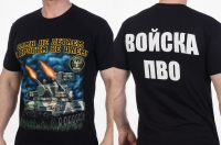 """Футболка """"Войска ПВО"""""""