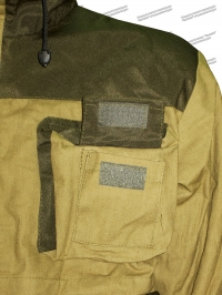 Нагрудный карман куртки
