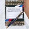 """Ручка металлическая """"Государственная служба"""" в тубусе, с открыткой"""