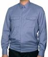 Рубашка форменная ФСБ