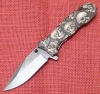 Складной нож Р-047