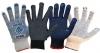 Перчатки рабочие трикотажные в ассортименте