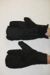 Перчатки трехпалые утепленные
