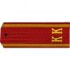 Погоны кадетские (КК) красные шёлк