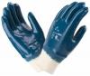Перчатки нитриловые (крага)
