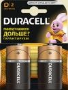 Батарейки большие Duracell размер D (LR20)