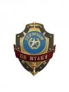 "Знак ""Дежурный по штабу"""