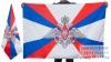 Флаг Минобороны РФ двойной 90х135