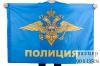 """Флаг """"Полиция России"""" двухсторонний 90х135"""