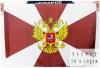 Флаг ВВ МВД 70х105