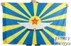 Флаг ВВС СССР 90х135