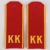Погоны для кадетов (КК) красные сукно