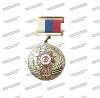 """Медаль """"60 лет Победы в ВОВ"""""""