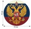 Наклейка триколор с гербом РФ