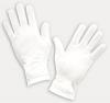 Перчатки белые парадные / для официантов без цвикеля