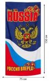 Полотенце «Россия вперед!»