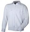 Рубашка форменная белая (длинный рукав)