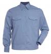 Рубашка форменная серо-голубая (длинный рукав)
